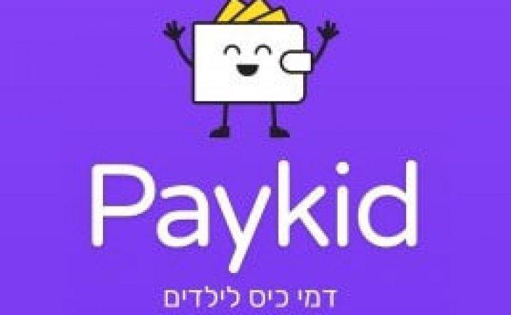 אפליקציית PayKid אפליקציה לניהול דמי כיס לילדים