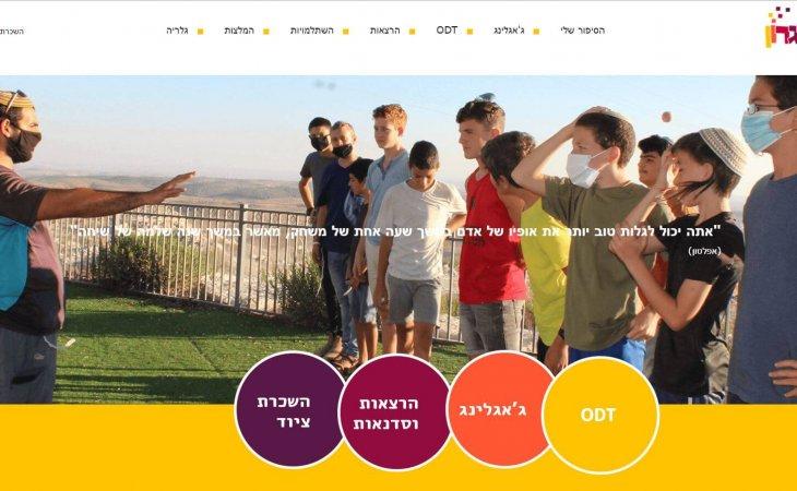 אתר וורדפרס לנחמיה סגרון – ODT, סדנאות והרצאות